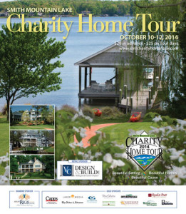 SML Charity Home Tour Guide