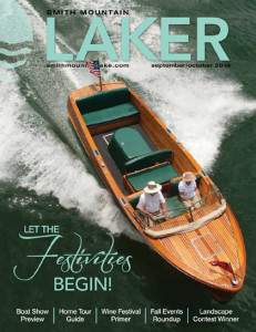 Smith Mountain Laker Magazine
